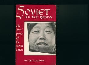 Mint az USSR kezelt prosztatitisben)